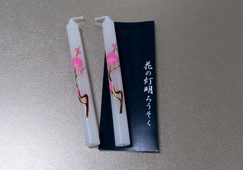 ★絵ローソク 花の灯明ローソク 2本入 2月梅 1号5