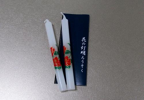 ★絵ローソク 花の灯明ローソク 2本入 12月山茶花 1号5
