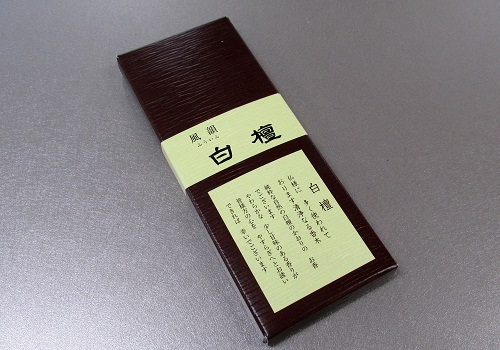 □有煙線香 風韻白檀 10本入 【みのり苑】