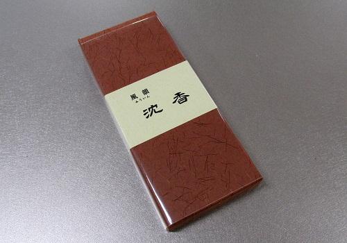 ■有煙線香 風韻沈香 約15g入 【みのり苑】