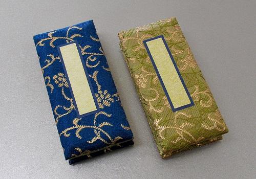 ●錦金襴 鳥の子過去帳 3.5寸日付入 緑箱 碧光・金紗