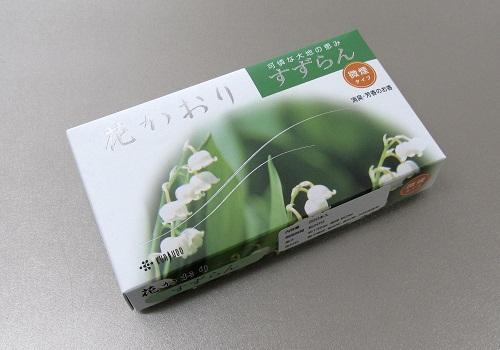 ◎煙の少ないお線香 花かおり すずらん 約220本入 【薫寿堂】
