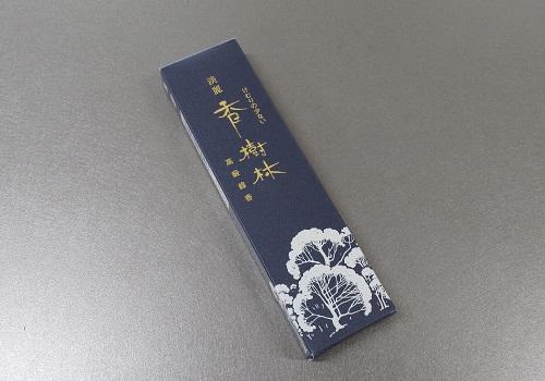 ☆煙の少ないお線香 淡麗香樹林 お試し用約10g 【玉初堂】