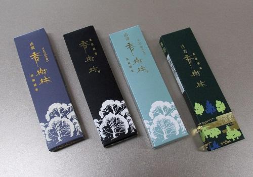 □香樹林 お試し用4種類セット (淡麗・清澄・沈香) 【玉初堂】