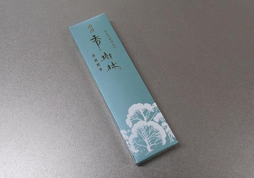 ☆煙の少ないお線香 清澄香樹林 お試し用約9g 【玉初堂】