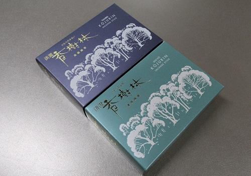 ★煙の少ないお線香 香樹林大バラ2箱詰合 淡麗香樹林・清澄香樹林 紙箱入