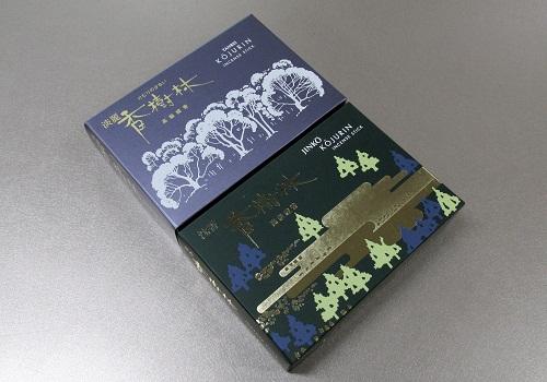 ●香樹林大バラ2箱詰合せ 淡麗香樹林・沈香香樹林 紙箱入 【玉初堂】