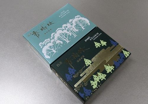 ●香樹林大バラ2箱詰合せ 清澄香樹林・沈香香樹林 紙箱入 【玉初堂】