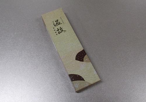 ☆煙の少ないお線香 温故 お試し用約11g 【玉初堂】