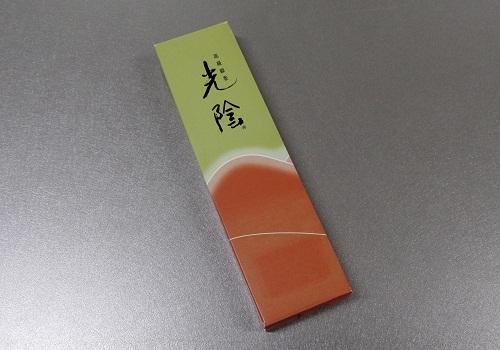 ☆有煙線香 光陰 お試し用約10g詰 【玉初堂】