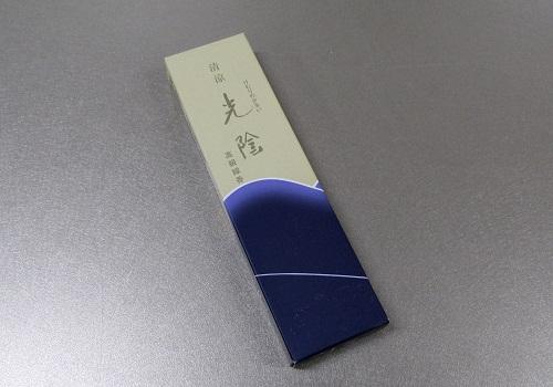 ○煙の少ないお線香 清涼 光陰 お試し用 約8g 【玉初堂】