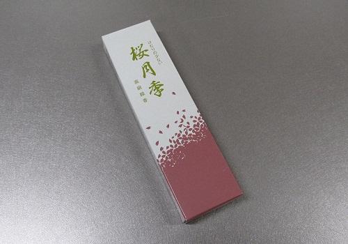 ☆煙の少ないお線香 桜月季 お試し用約10g 【玉初堂】