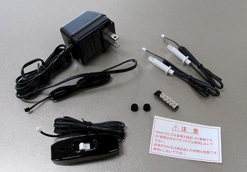 ●お仏壇電装セット Newともしび 手元スイッチ付