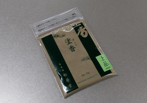 □上品 塗香 15g袋入 松栄堂