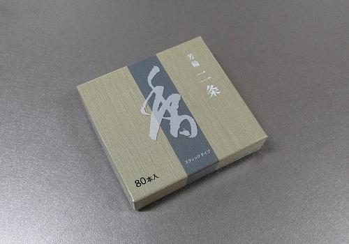 ★芳輪 二条 スティック 80本入