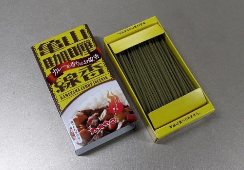 ◎煙の少ないお線香 カレーの香りのミニ寸線香 【カメヤマ】