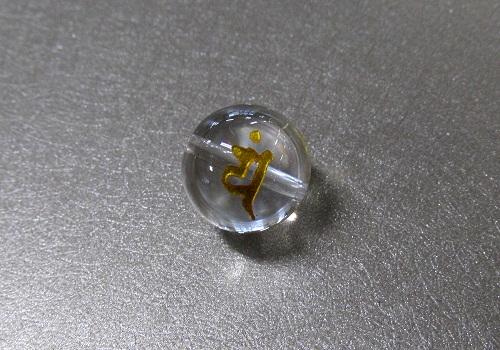 ★梵字彫入 水晶12�o エン 閻魔天