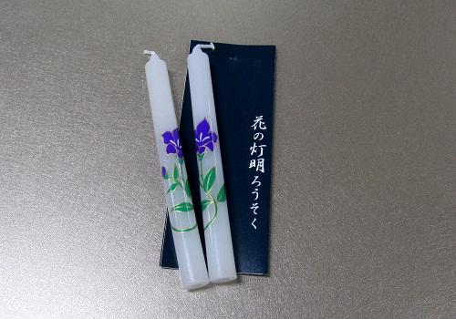 ★絵ローソク 花の灯明ローソク 2本入 9月桔梗 1号5