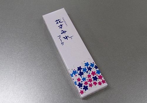 ☆煙の少ないお線香 花すみれブーケ お試し用約10g 【玉初堂】