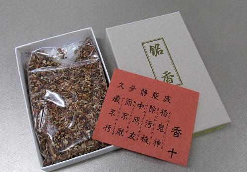 ★焼香 精華香 30g箱入