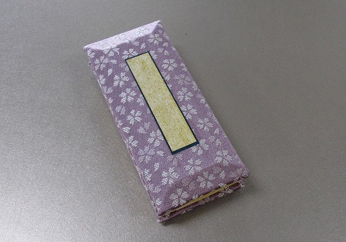 ◆鳥の子過去帳 4.0寸日付入 日和 薄紫