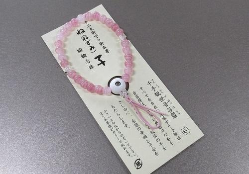 ○十二支お守り本尊 腕輪念玉 PCハリ紅水晶 子(千手観音)