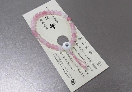 ○十二支お守り本尊 腕輪念玉 PCハリ紅水晶 午(勢至菩薩)