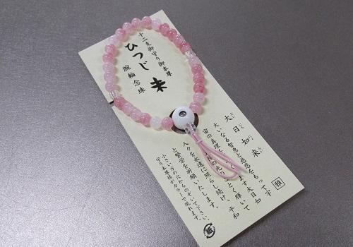 ○十二支お守り本尊 腕輪念玉 PCハリ紅水晶 未(大日如来)