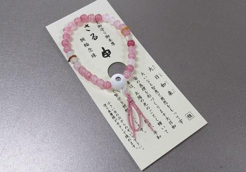 ○十二支お守り本尊 腕輪念玉 PCハリ紅水晶 申(大日如来)