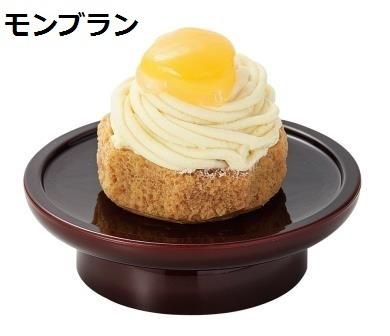 ◆お供え洋菓子 モンブラン