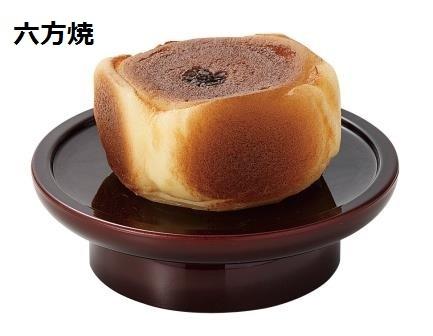 ★お供え菓子 六方焼