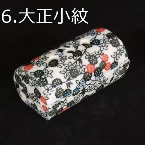 ★美濃焼筒型香彩器 �E大正小紋