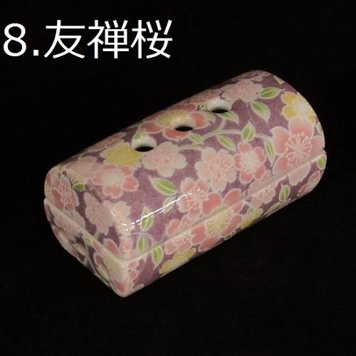 ★美濃焼筒型香彩器 �G友禅桜
