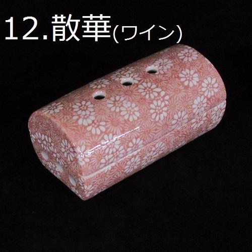 ★美濃焼筒型香彩器 �K散華(ワイン)