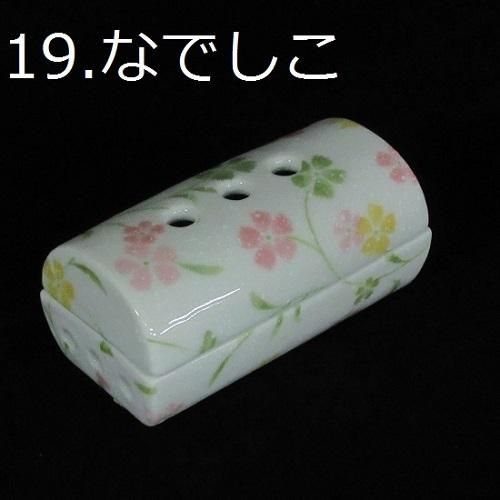 ◇美濃焼筒型香彩器 �Rなでしこ