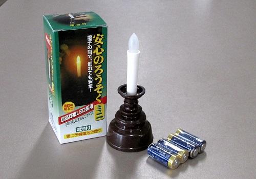 ◆安心のろうそく ミニ 燭台付(茶) 電池付