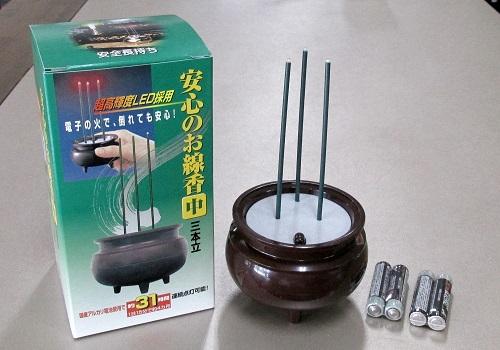 ◇安心のお線香 中 茶 電池付 三本立・一本立