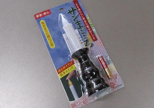 ◆電子ローソク サンまごころ 小 燭台付 茶 揺らめきタイプ