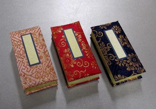□鳥の子過去帳 3.0寸 緑箱 赤・茶・紺