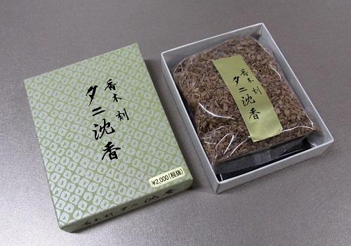 ○焼香セット 香木刻 タニ沈香10g 香炭入(二回分)