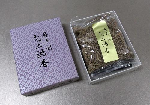 ○香木刻 シャム沈香10g 香炭入(二回分)