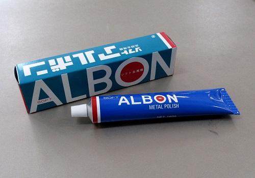 ■高級金属磨 ソフトアルボン 140g