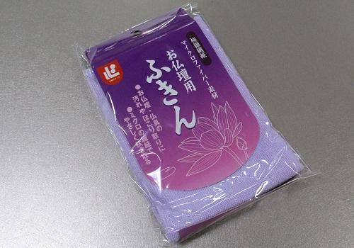 ○お仏壇用 ふきん マイクロファイバー素材