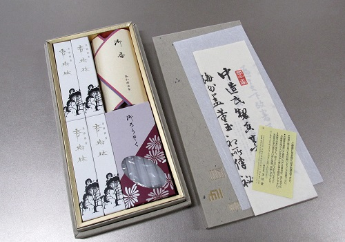 ◎三種香 紙箱 線香・焼香・ローソク詰合せ 【玉初堂】