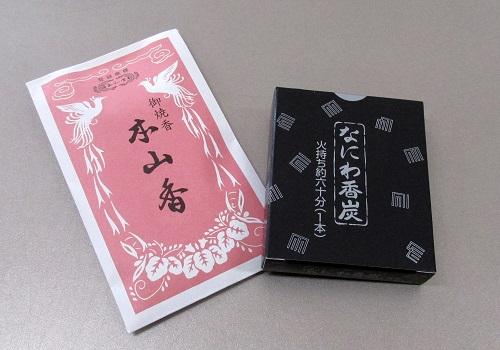 □焼香セット 本山香15g+なにわ香炭6本入 【玉初堂】