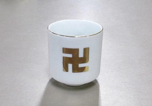 ◆湯呑2.3寸 卍 (敬) ※訳アリ特価品