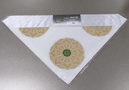◆夏用三角打敷 新紗織 100代 浄土真宗用 D