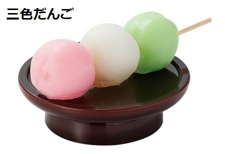 ◆お供え菓子 三色だんご