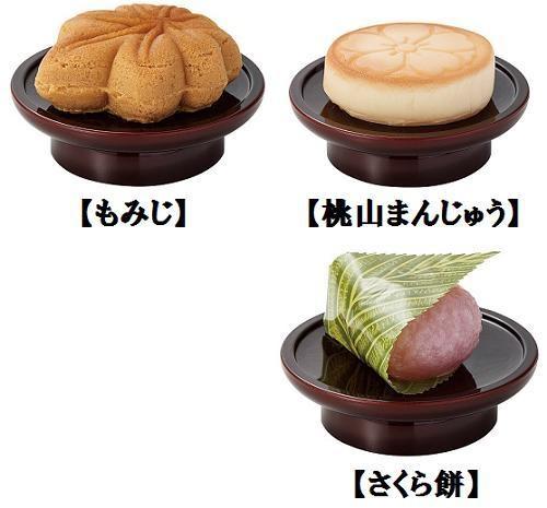 ★お供え菓子 もみじ・月餅・桃山まんじゅう・さくら餅
