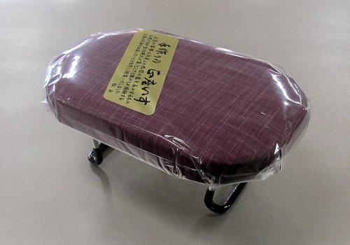 ■新らくらく椅子 大 エンジ 袋付